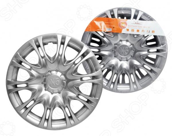 Набор колпаков колесных Airline Х5 AWCC-16-10 колпаки на колёса airline awcc 15 13
