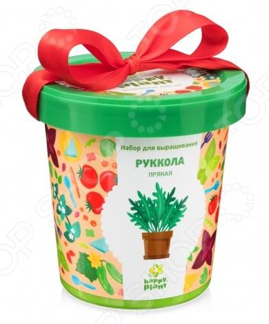Набор для выращивания Happy Plant «Горшок. Руккола пряная»