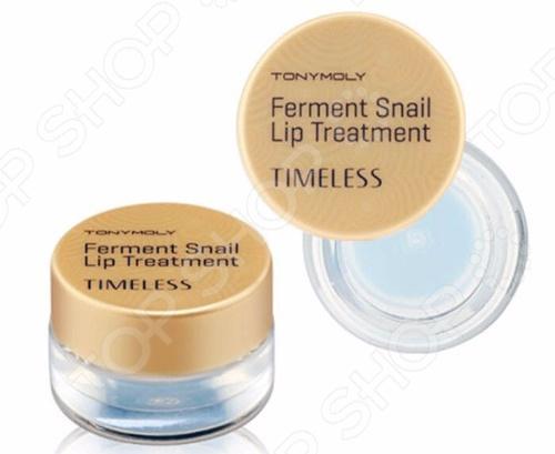 Бальзам для губ TONY MOLY Timeless Ferment Snail крем tony moly timeless ferment snail hand cream 60 мл