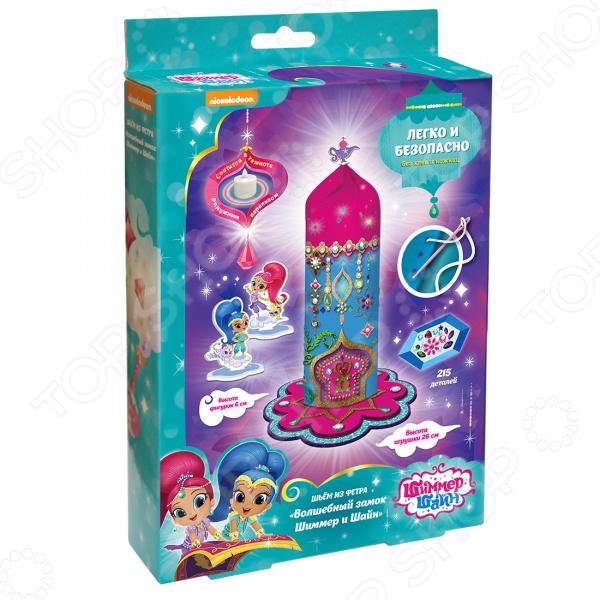 Набор для шитья из фетра Nickelodeon «Волшебный замок Шиммер и Шайн»