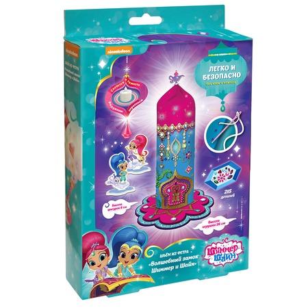 Купить Набор для шитья из фетра Nickelodeon «Волшебный замок Шиммер и Шайн»