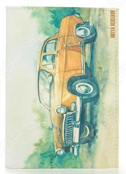 Обложка для автодокументов кожаная Mitya Veselkov «ГАЗ» ассенизаторскую машину газ 66 в краснодаре