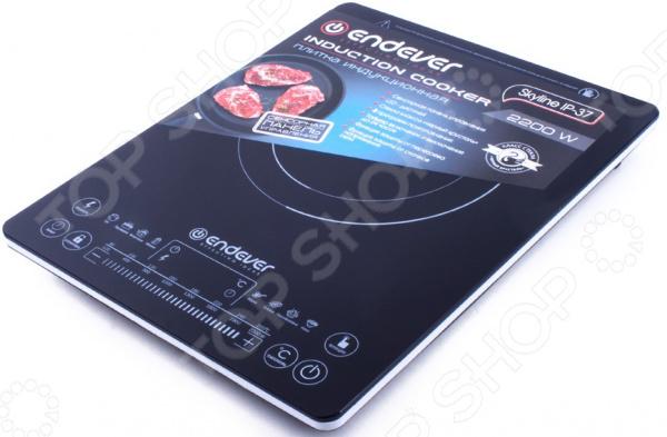 Плита настольная индукционная Endever Skyline IP-37 электрическая плита endever ip 28 закаленное стекло индукционная черный [80033]