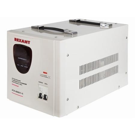 Купить Стабилизатор напряжения Rexant АСН-8000/1-Ц
