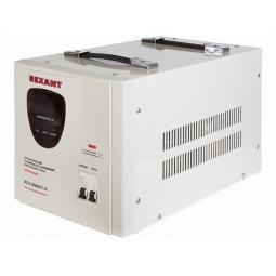 Стабилизатор напряжения Rexant АСН-8000/1-Ц