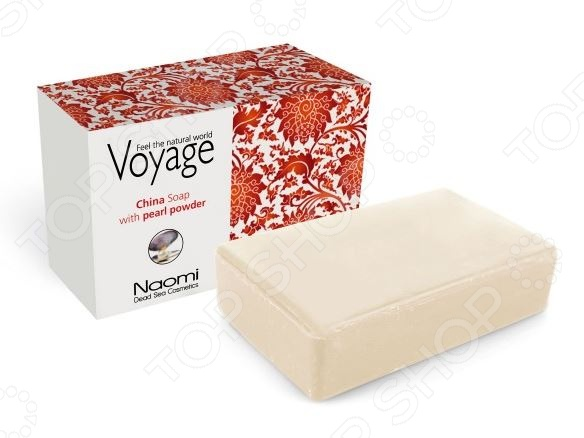 Мыло косметическое Bradex Voyage. China Soap With Pearl Powder