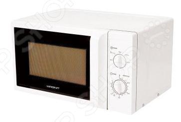 Микроволновая печь Magnit RMO-2921