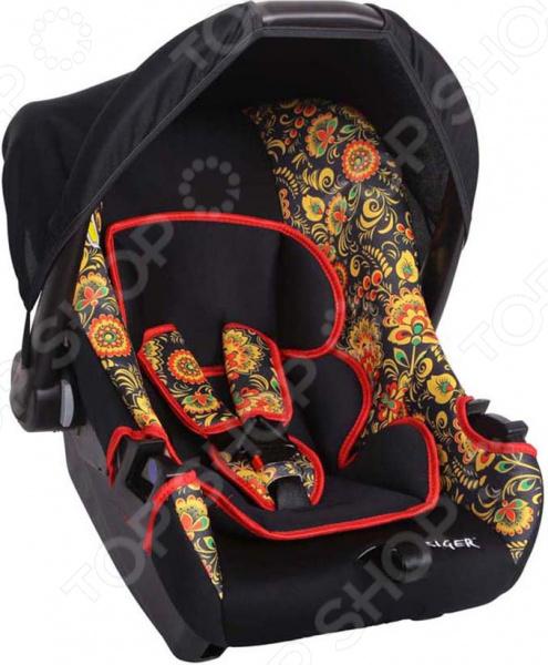 Автокресло SIGER «Эгида Люкс» ART. Рисунок: хохлома