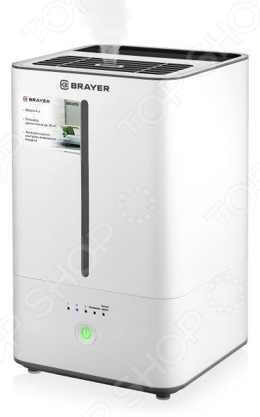 Увлажнитель воздуха BRAYER BR-4910
