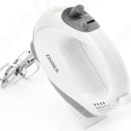 Миксер ручной Zimber ZM-11093