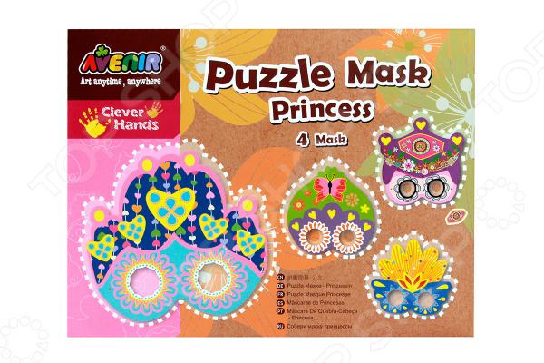 Набор для декорирования масок Avenir «Собери маску принцессы»