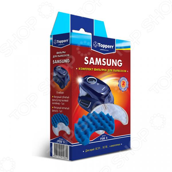 Фильтр для пылесоса Topperr FSM 9 фильтр для пылесоса topperr fsm 43