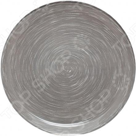 Тарелка десертная Luminarc StoneMania