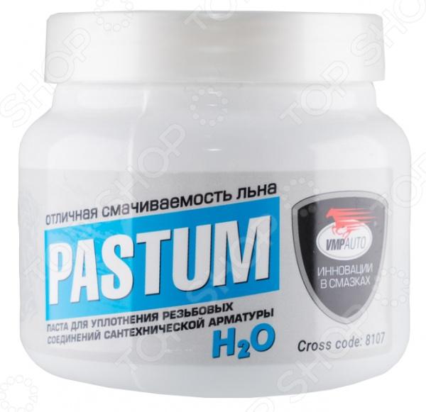 Паста для уплотнения резьбовых соединений ВМПАвто Pastum H2O все цены
