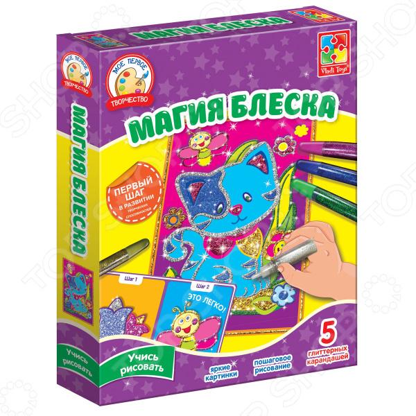 Набор для создания объемной картины Vladi Toys «Магия блеска: Котик» наборы для творчества vladi toys набор для творчества рисоварики магия блеска ежик