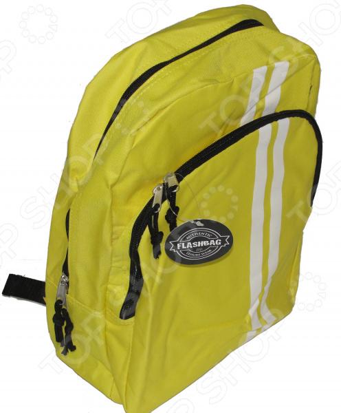 Рюкзак 1720091