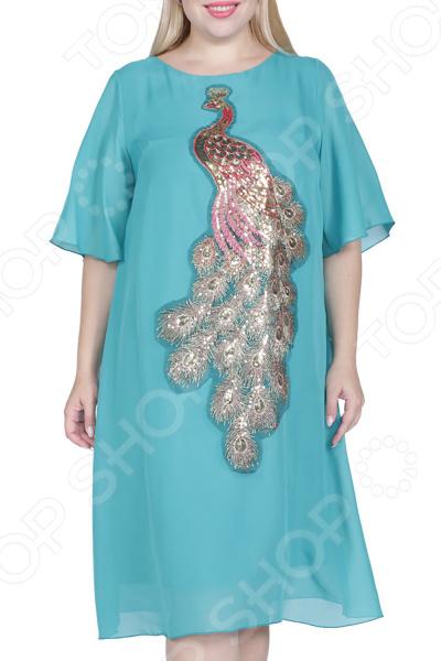 Платье Лауме-Лайн «Жар-птица»