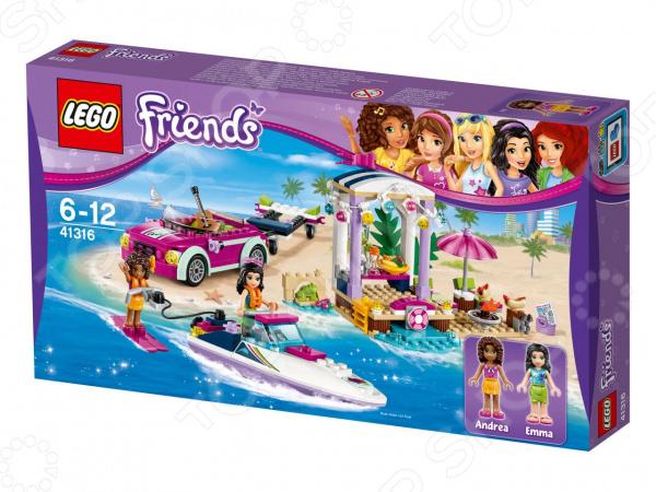 Конструктор игровой LEGO Friends «Скоростной катер Андреа»