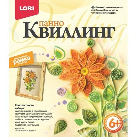 Купить Набор для квиллинга Lori «Солнечные цветы»