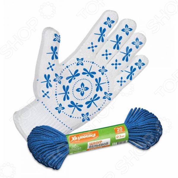 Набор: перчатки хозяйственные и шнур бельевой Хозяюшка 50054