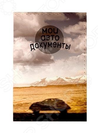 Обложка для автодокументов Mitya Veselkov «Путешествие»