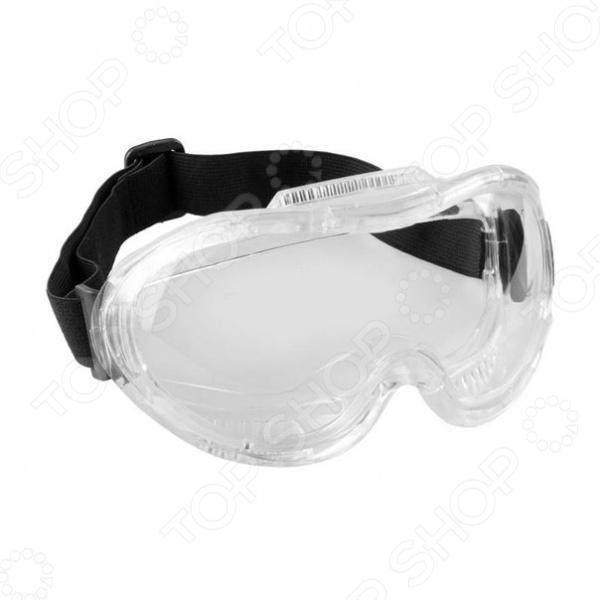 Очки защитные Зубр «Эксперт» 110237