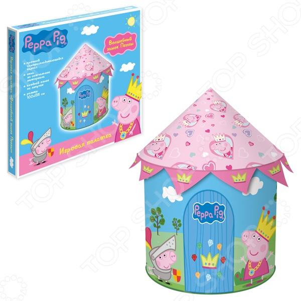 Палатка игровая Peppa Pig «Волшебный замок Пеппы»