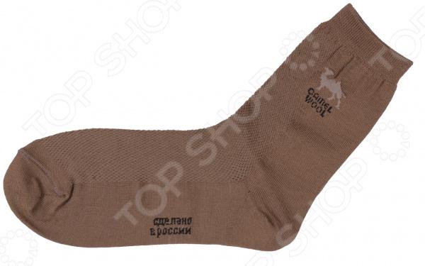 Носки «Верблюжий пух»
