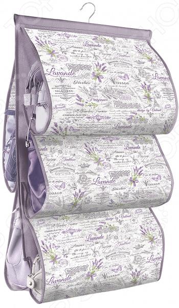 Кофр для хранения сумок Valiant Lavande pacsafe защитная сетка для рюкзаков и сумок