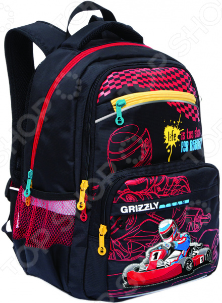 Рюкзак школьный Grizzly RB-732-2/1