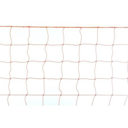 Купить Сетка для футбольных ворот Start Up 9007