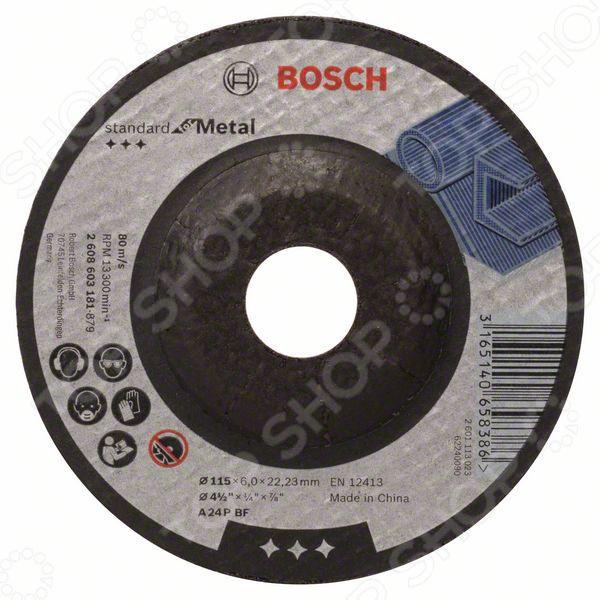Диск шлифовальный обдирочный по металлу Bosch Standard SfM
