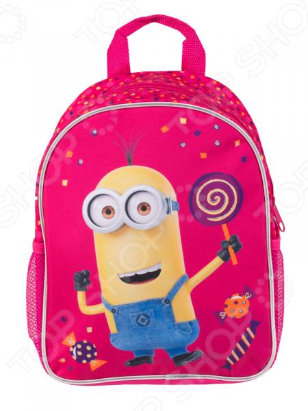 Рюкзак дошкольный Universal средний «Конфетка»