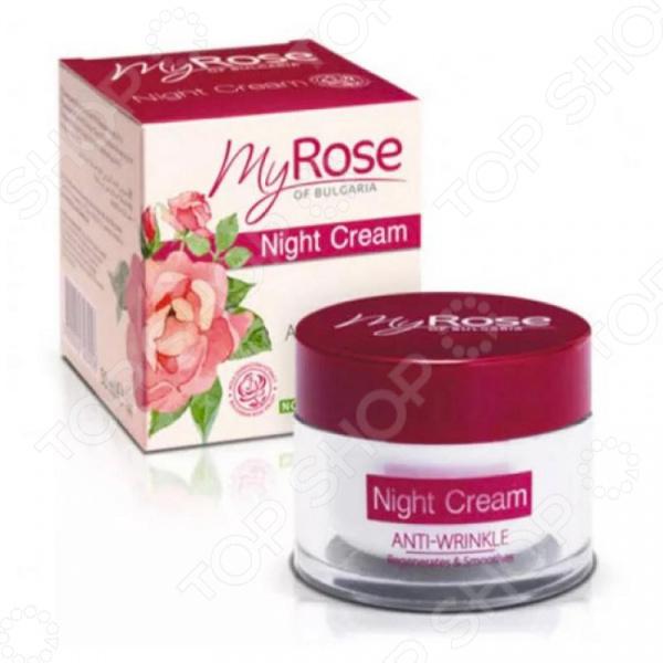 Крем для лица ночной My Rose «Против морщин» кремы regal ночной крем против морщин для любого типа кожи regal age control 45мл болгария