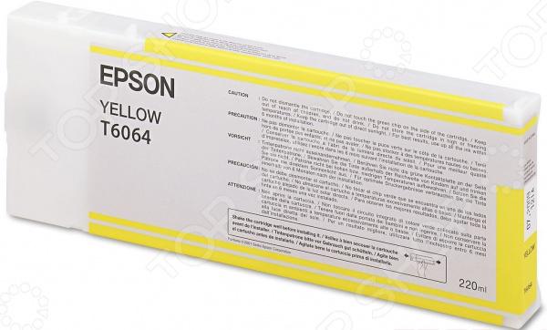 Картридж повышенной емкости Epson для Stylus Pro 4880