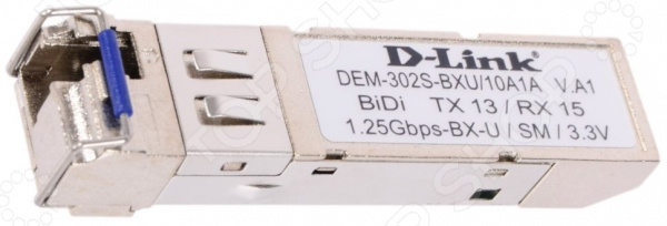 Трансивер D-Link DEM-302S-BXU цена