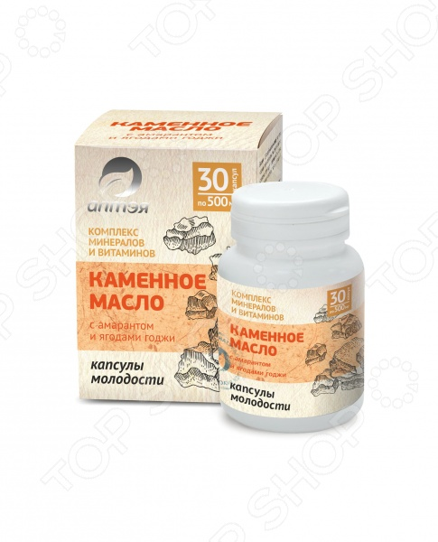 Комплекс минералов и витаминов Алтэя Каменное масло. Капсулы молодости
