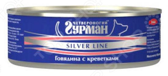 Корм консервированный для собак Четвероногий Гурман Silver «Говядина с креветками в желе»