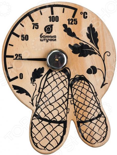 Термометр для бани и сауны Банные штучки «Лапти» термометр для бани и сауны банные штучки парилочка