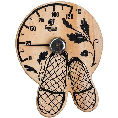 Купить Термометр для бани и сауны Банные штучки «Лапти»