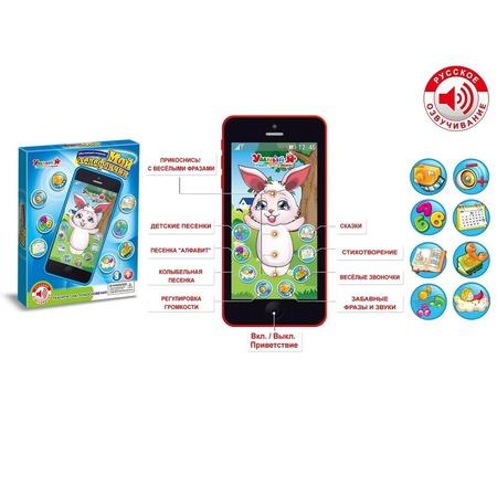 Купить Игрушка развивающая для малыша Zhorya «Телефон. Умный Я»