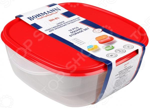 Набор контейнеров для продуктов Bohmann BH-83 набор контейнеров для продуктов patricia im99 5290