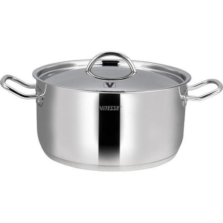 Купить Набор кухонной посуды Vitesse VS-2010-2011-2012