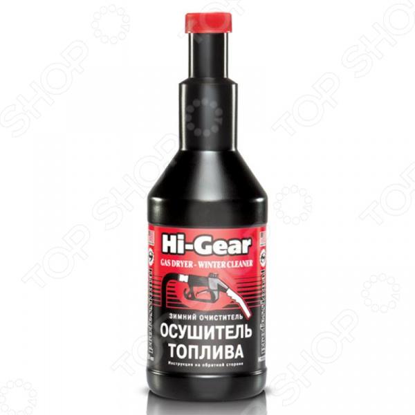 Зимний очиститель топлива Hi Gear HG 3325 полироль для панели hi gear hg 5615 очиститель интерьера hg 5619