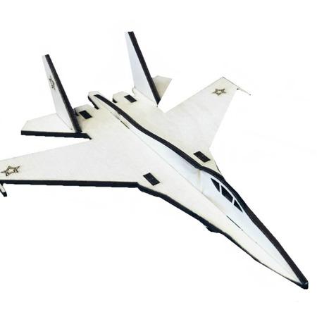 Купить Открытка-трансформер Bradex «Современный самолет»
