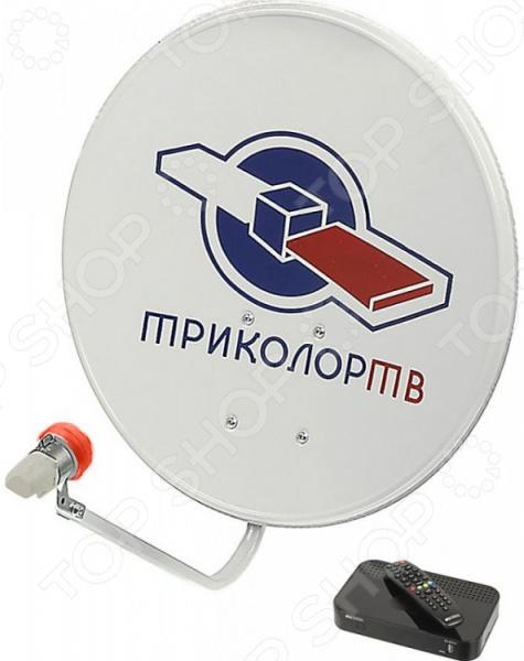Комплект спутникового телевидения Триколор ТВ Full HD GS B532M цены