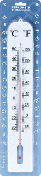 Zakazat.ru: Термометр бытовой ТБ-45м