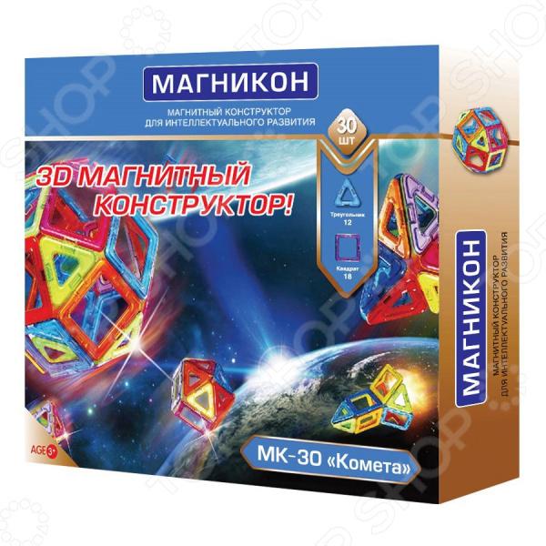 Конструктор магнитный Магникон МК-30
