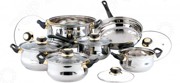 Набор посуды для готовки Bekker Classic BK-201