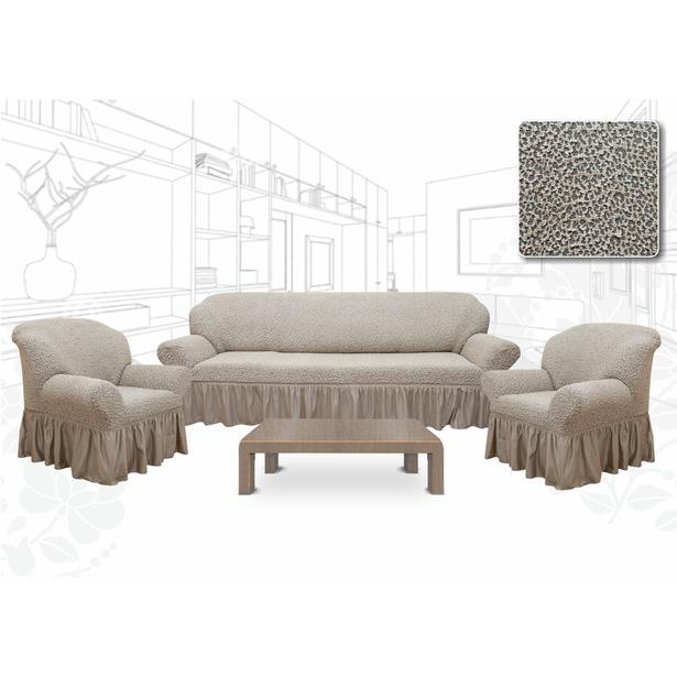 фото Натяжной чехол на трехместный диван и чехлы на 2 кресла Karbeltex «Престиж. Капли» Euro. Цвет: ванильный